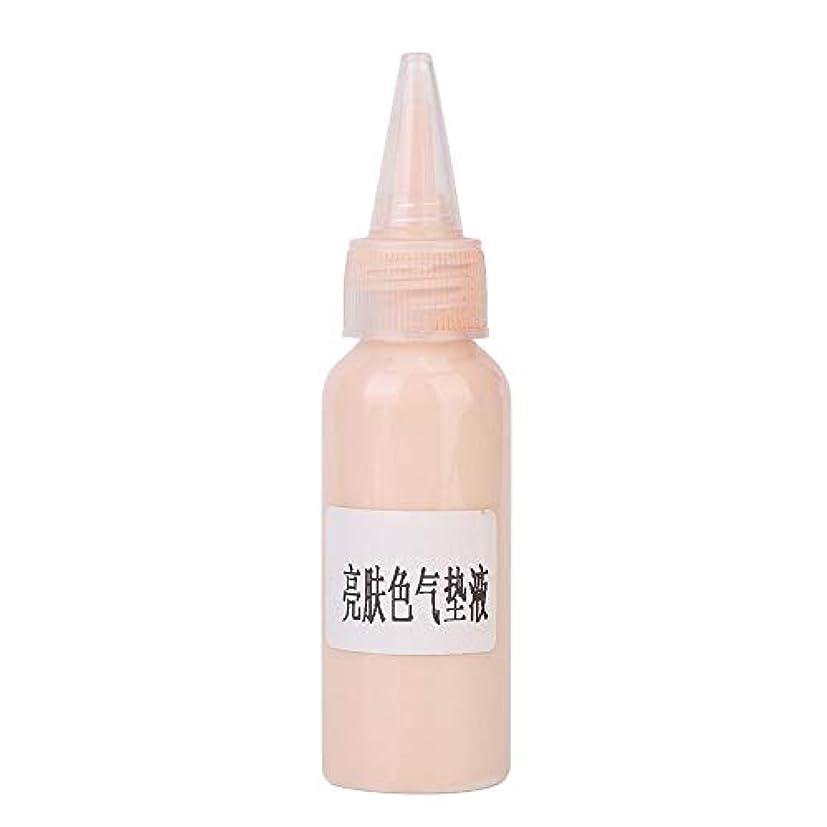 必要しっかりベスビオ山30g DIY リキッドファンデーション 化粧品 肌の調子 コンシーラーリキッドエアクッションリキッド(01)