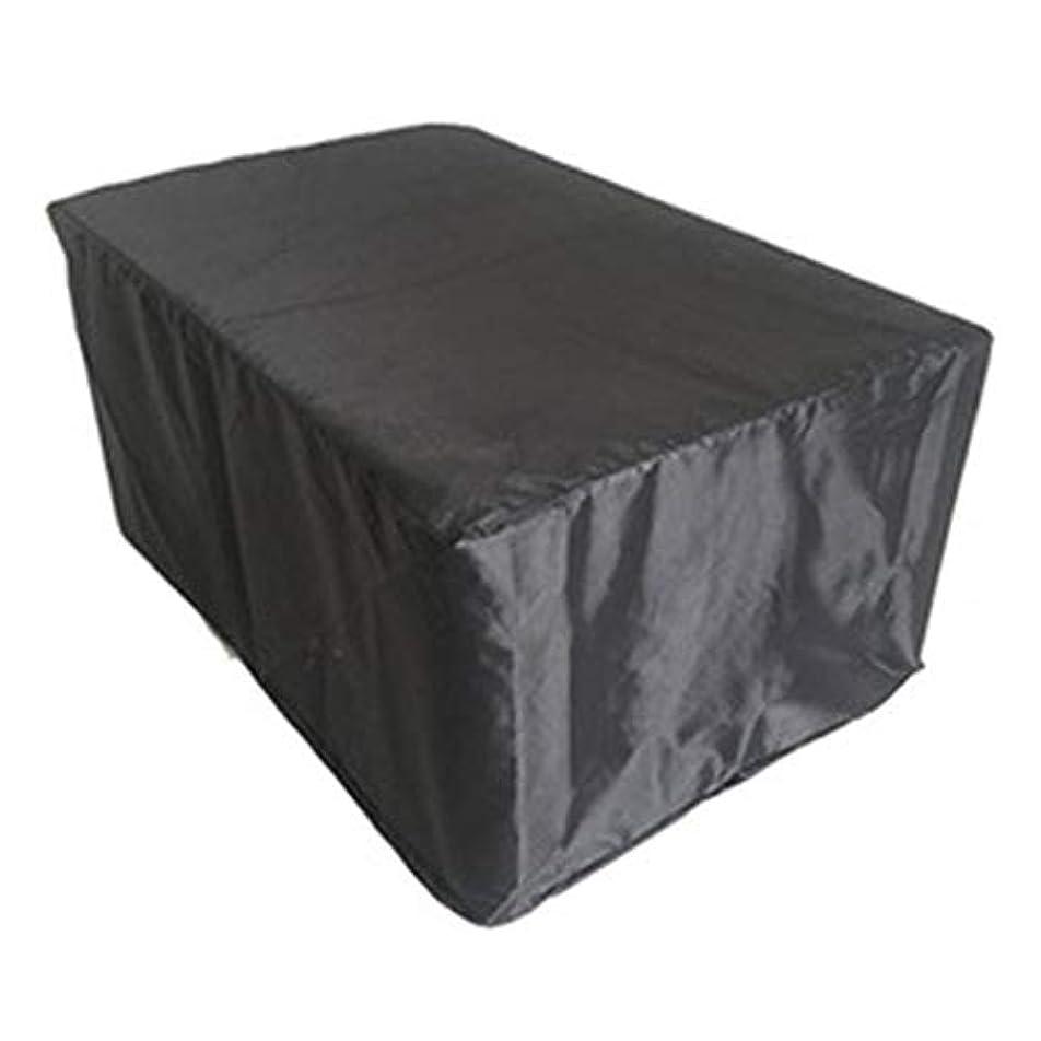 近似逸話スポンサーJcy 屋外の塵カバー、屋外用家具の雨カバー庭の防水日焼け止めテーブルおよび椅子の塵カバー (色 : Black, Size : 315x160x74cm)