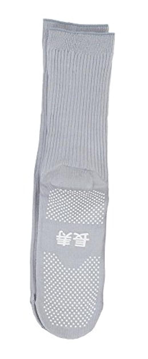 ファックスシリアル夕食を食べる神戸生絲 すべり止め靴下( 長寿