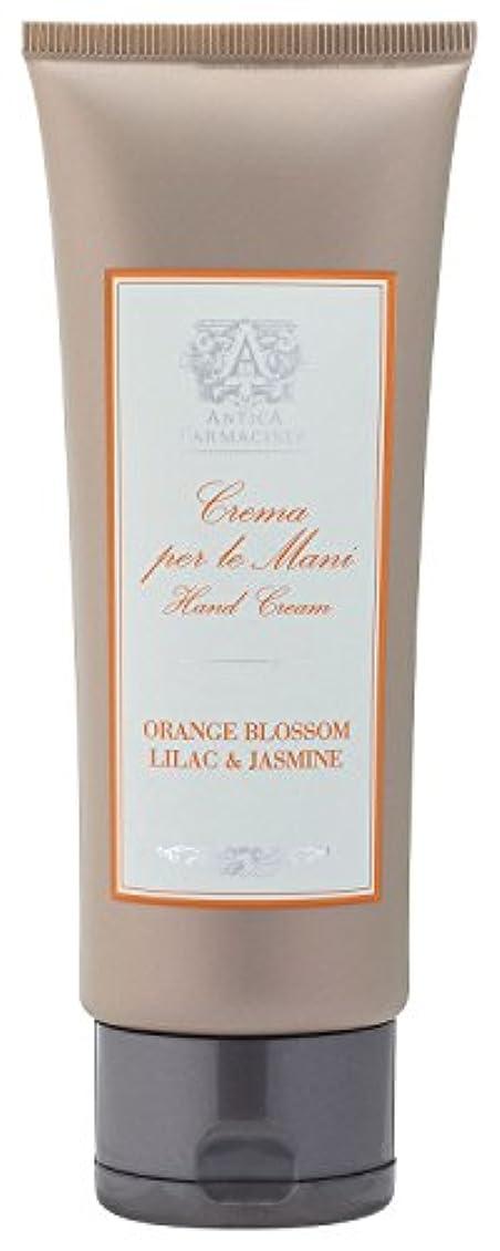 ずんぐりした起点証明書Antica Farmacista ハンドクリーム オレンジブロッサム、ライラック&ジャスミン 74mL