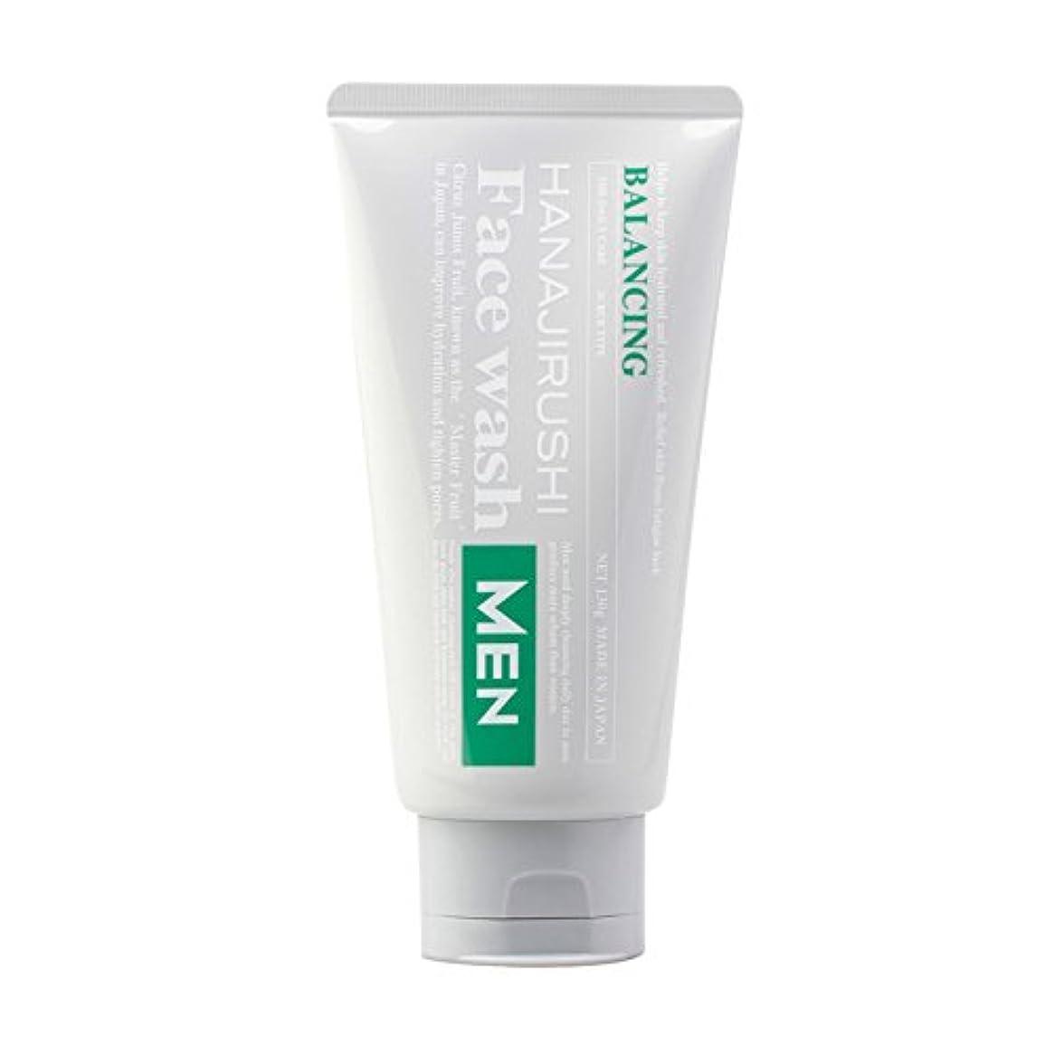 姿勢芽雑品花印 メンズバランシング洗顔 (130g)