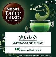 ネスレ日本 ネスカフェ ドルチェ グスト 専用カプセル 濃い抹茶 12個 12杯分 ×3箱入