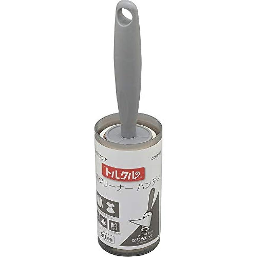 反発ドループ後者アイリスオーヤマ 本体 ななめカット グレー 5.8×5.8×23cm トルクル ハンディ粘着クリーナー CCNB-HN