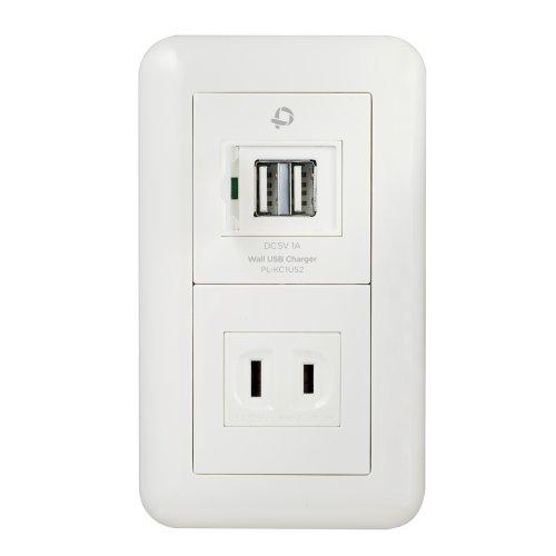 PLANEX「壁面埋め込み型 USB充電対応 ACコンセント(USB2ポートモデル) PL-KC1US2」