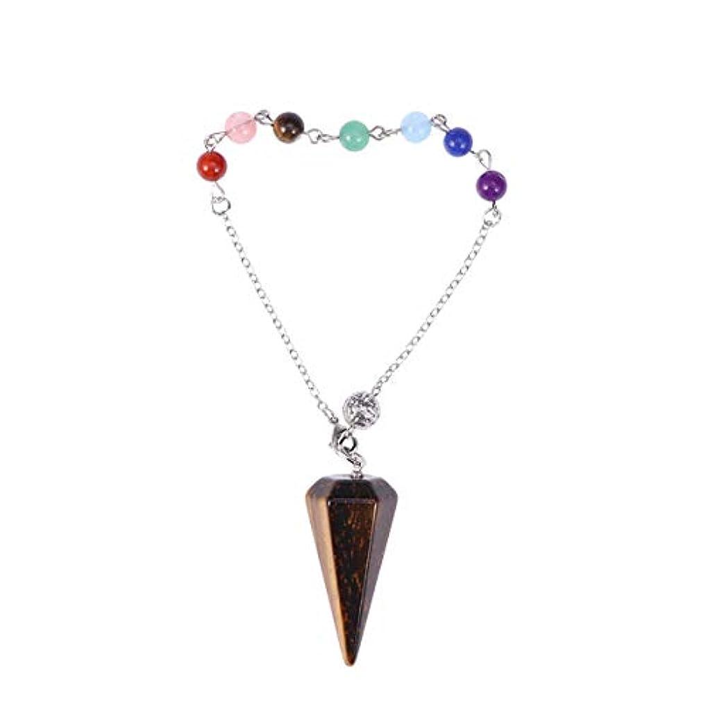 マラドロイト岩自宅でHEALIFTY 天然水晶六角形ペンダントチャクラチェーンペンダント(タイガーアイ宝石)