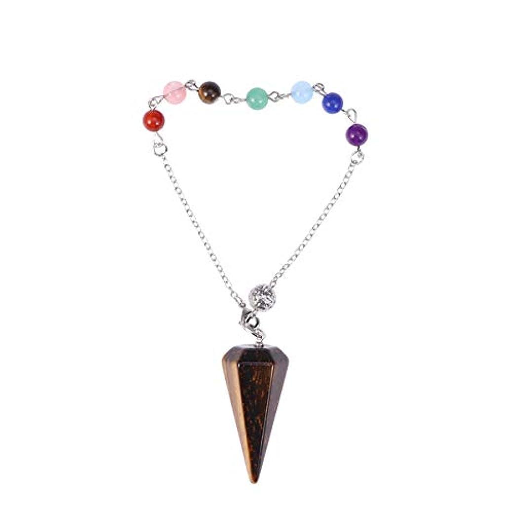 普通に害足枷Healifty クリスタル六角形のペンダントチャクラチェーンペンダント(タイガーアイ宝石)