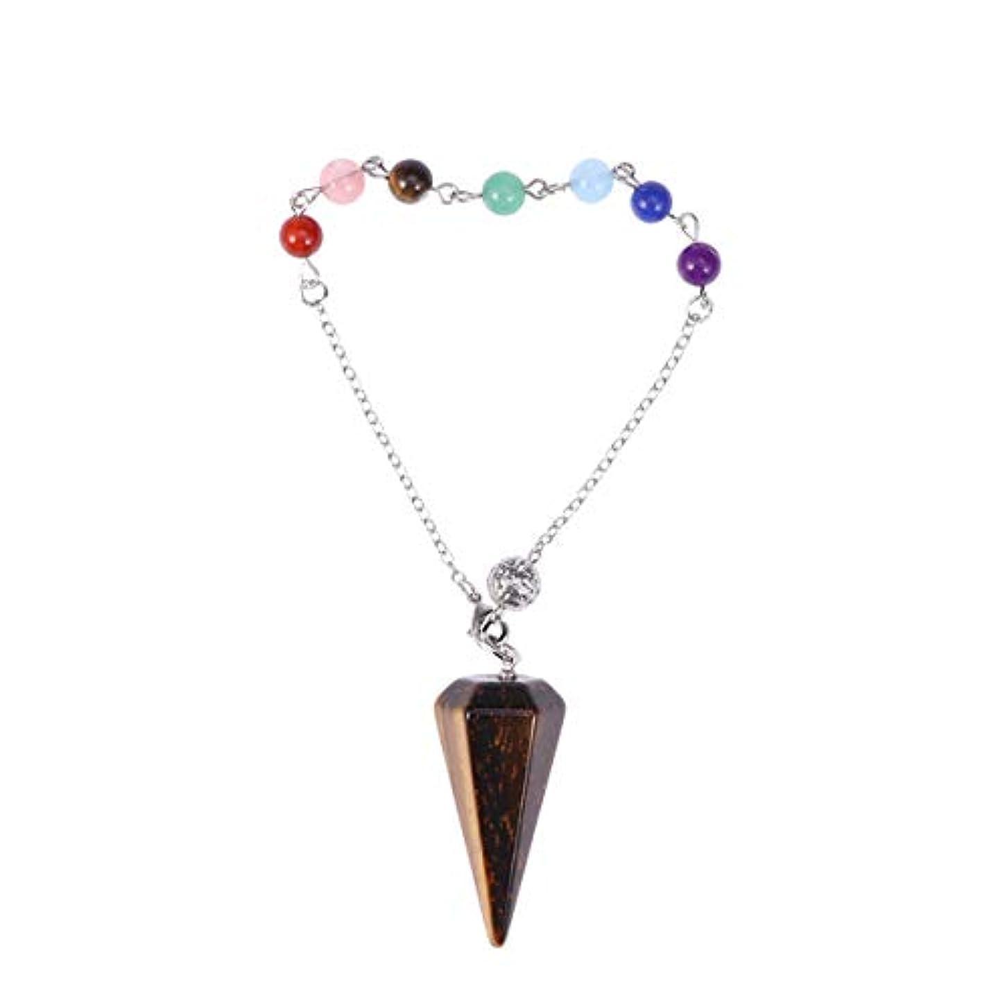 まあ関係する出費Healifty 美容装飾天然水晶六角形ペンダントターコイズ六角形チャクラチェーンペンダント(タイガーアイ宝石)