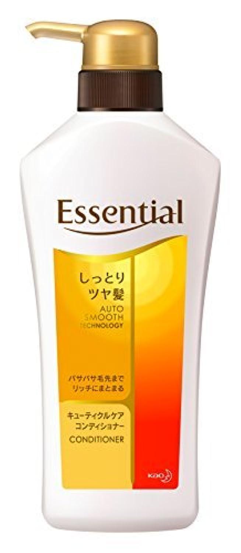 エッセンシャル コンディショナー しっとりツヤ髪 ポンプ 480ml Japan