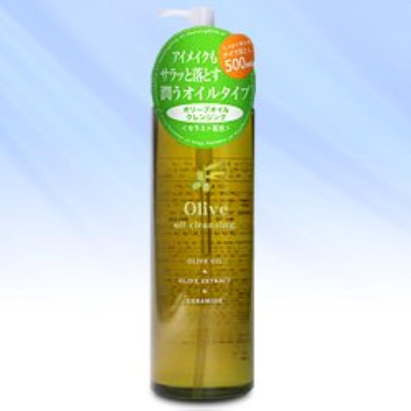 【クレンジア】オリーブオイル クレンジング(セラミド配合) 500ml ×3個セット