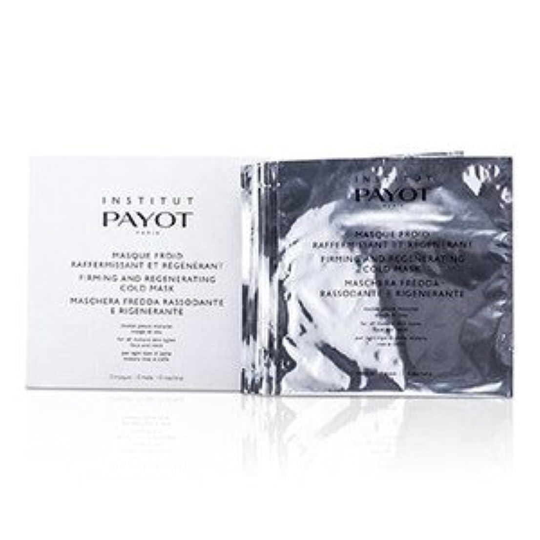 抑圧レビュー援助するPayot ファーミング&リジェネレーティング コールド マスク 10枚入り [並行輸入品]