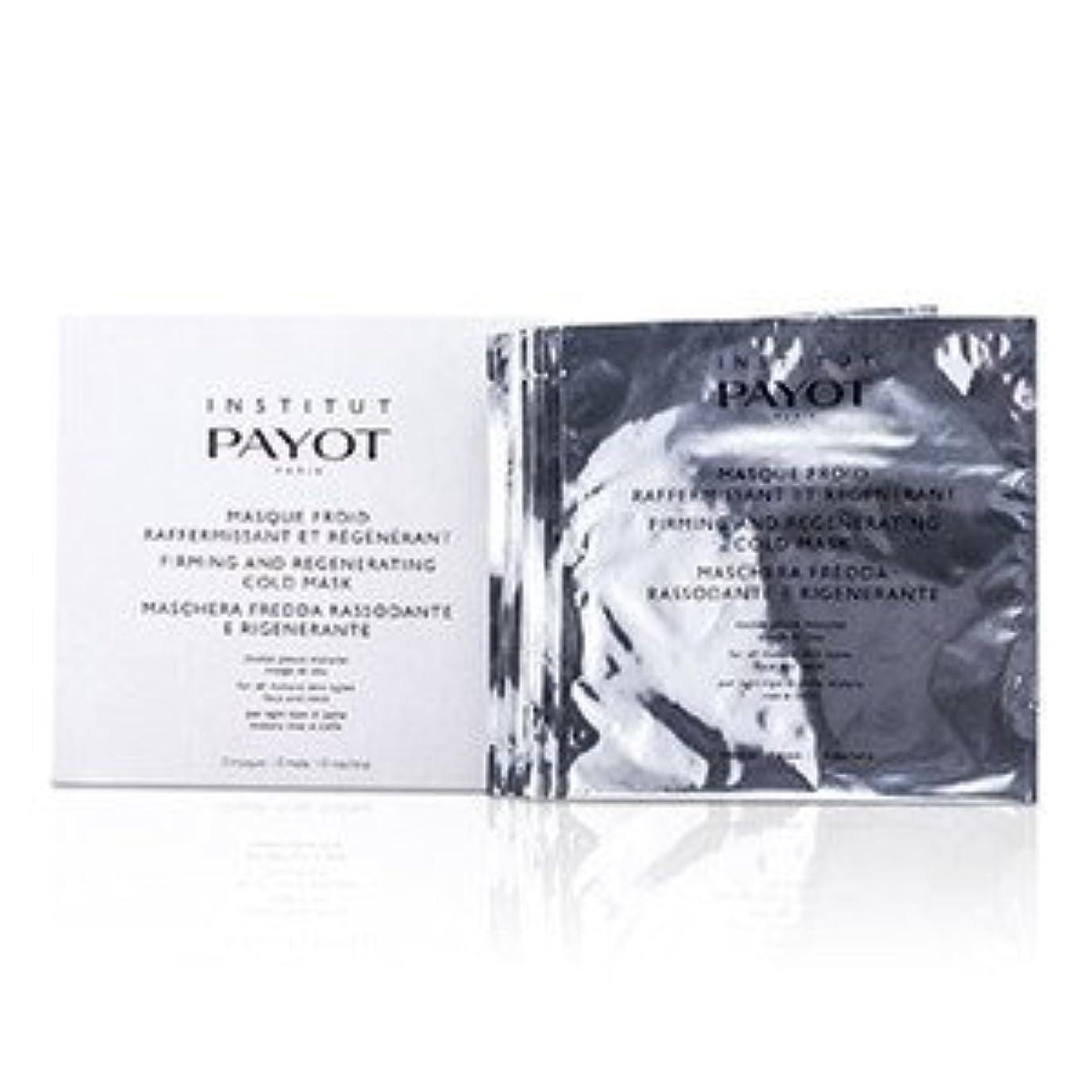牛旧正月庭園Payot ファーミング&リジェネレーティング コールド マスク 10枚入り [並行輸入品]