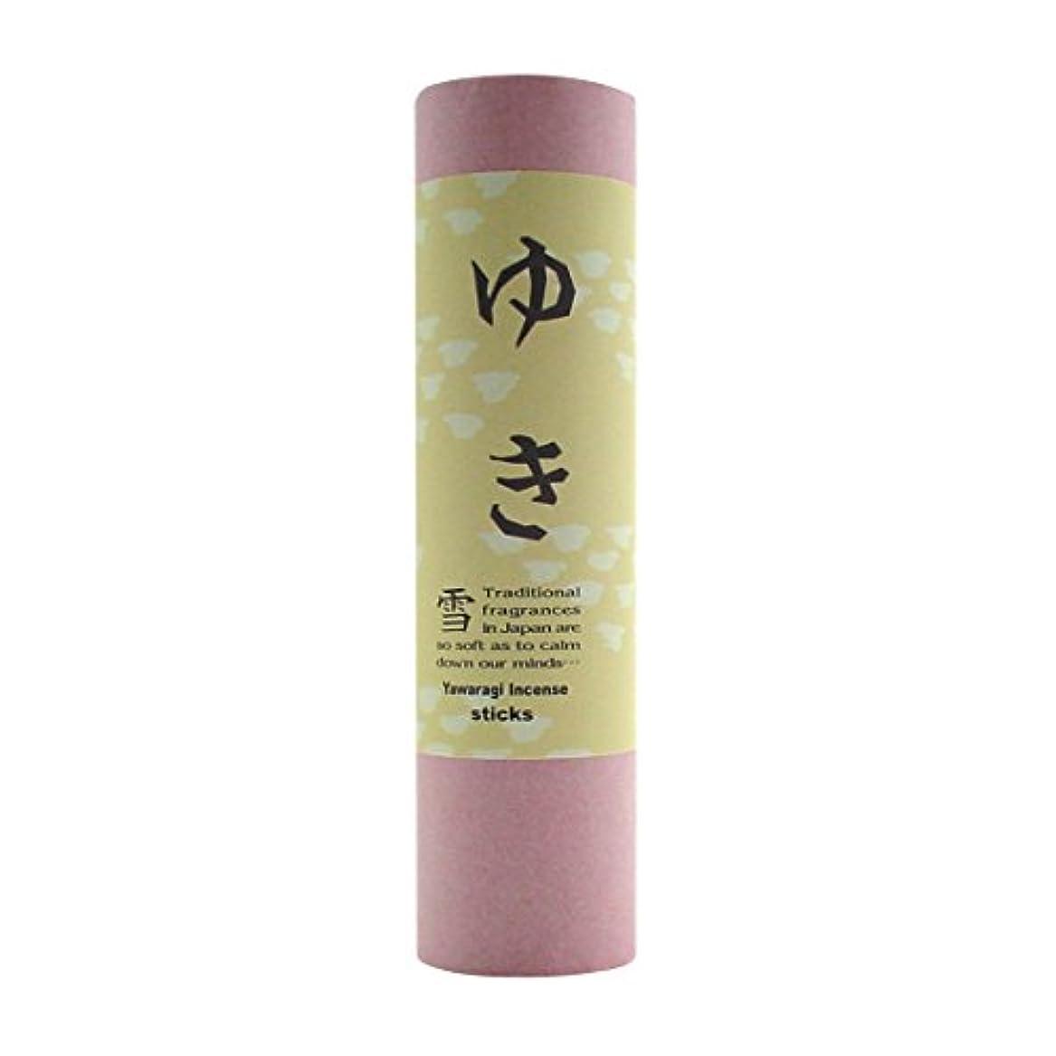 和のお香 スティック ゆき 15本(スティックタイプインセンス)