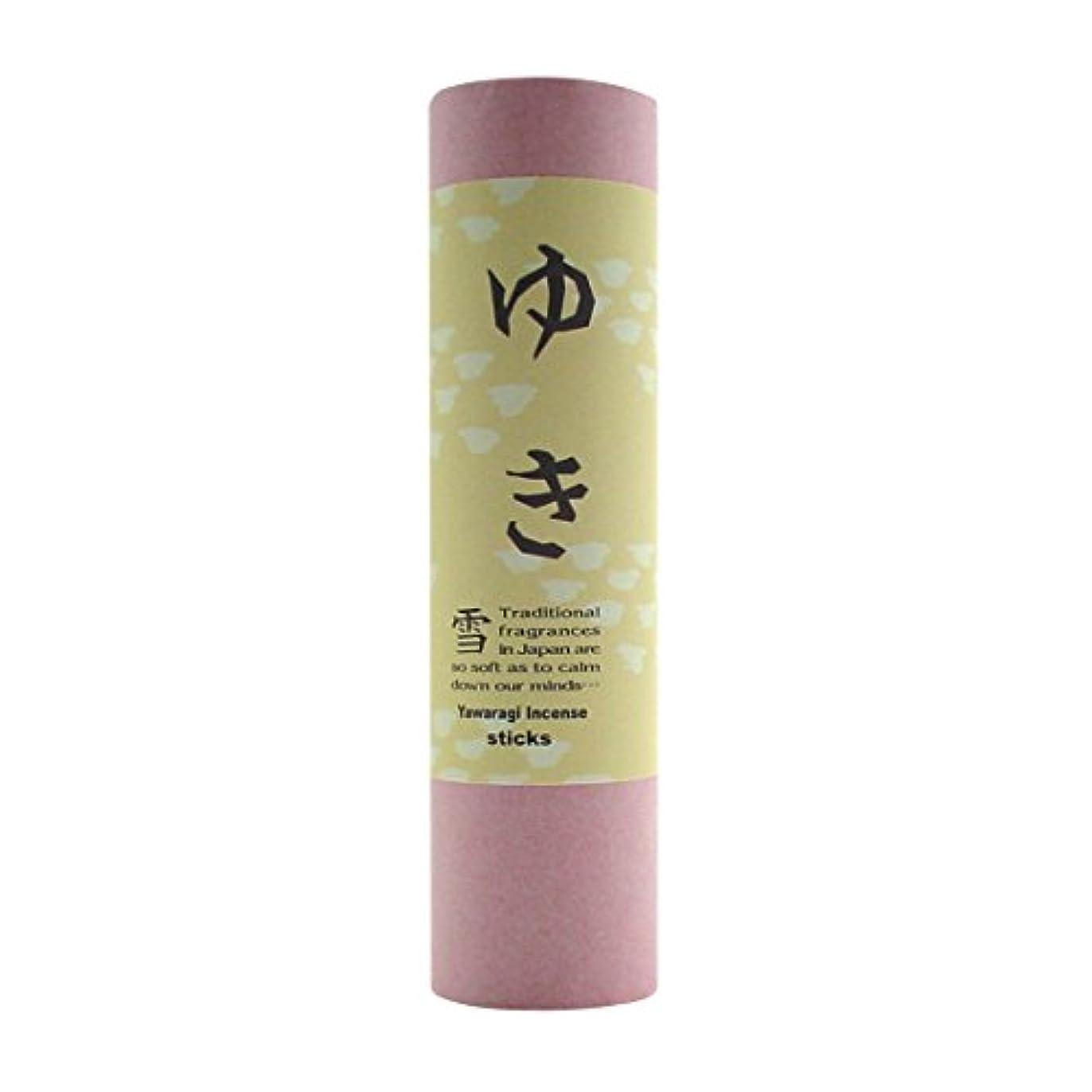 乳ぜいたく敬意を表する和のお香 スティック ゆき 15本(スティックタイプインセンス)