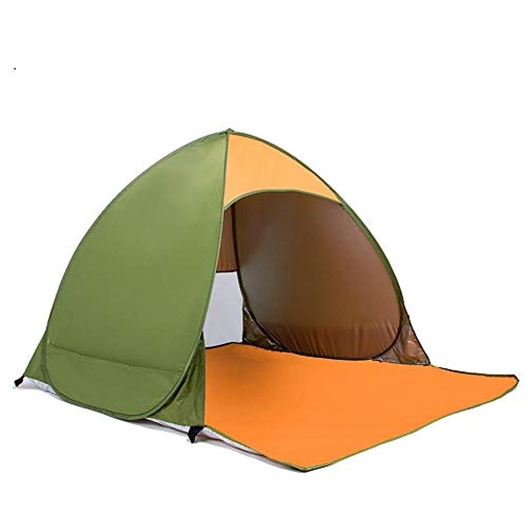 サイズ分析的ベッド家族のスポーツ登山ハイキング旅行キャンプアウトドアスピードオープン自動テントフィット2-3人3シーズン軽量防水テント (色 : 緑)