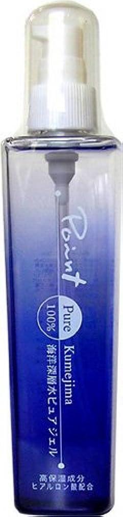 マダム実用的ナット海洋深層水 オールインワンジェル 無添加 ポイントピュアジェル 200ml