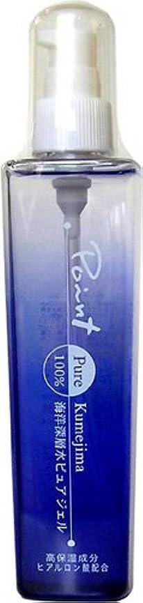 インタラクション蒸パイル海洋深層水 オールインワンジェル 無添加 ポイントピュアジェル 200ml
