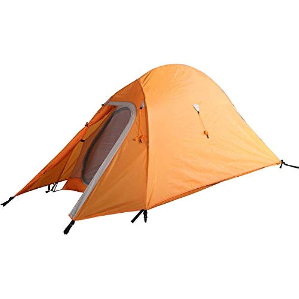 スロベニア船尾貝殻Ozark Trail Ultra Light Back Packing 4' X 7' X 6'5 Tent with Full Fly, Sleeps 1 by Ozark Trail