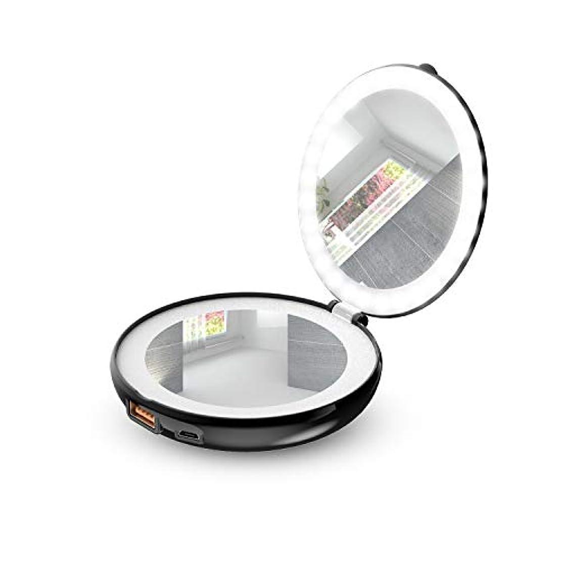 伝えるすることになっている免疫する手鏡 折り畳み式化粧鏡 メイクアップミラー LEDライト&モバイルバッテリー付き (ブラック)
