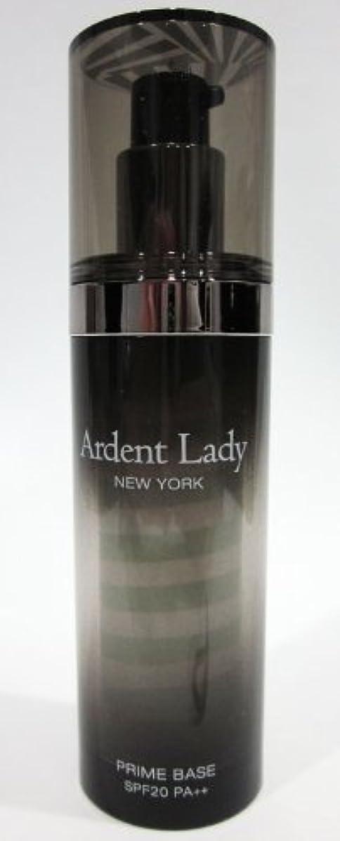 ファブリック想起上the saem ザセム★アデントレディー ニューヨーク プライムベースSPF20 PA++★Ardent Lady NEW YORK PRIME BASE★グリーン★