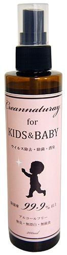 クリーンナチュレ for KIDS&BABY 200ml