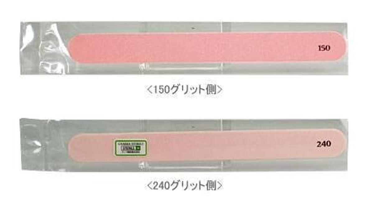 タイマーバラエティ攻撃的ビューティーネイラー 滅菌エメリー ディスポーザブル 240/150 100本入り MED-1