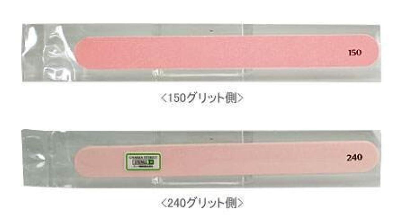 最後のエレガントラウズビューティーネイラー 滅菌エメリー ディスポーザブル 240/150 100本入り MED-1