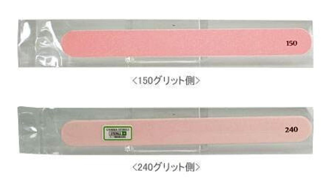 薄暗いシール回答ビューティーネイラー 滅菌エメリー ディスポーザブル 240/150 100本入り MED-1