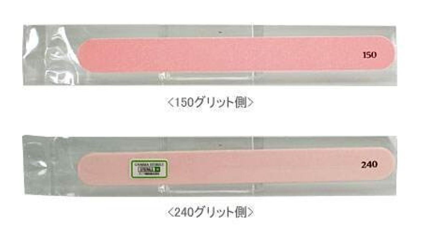 薄めるスナップ拒否ビューティーネイラー 滅菌エメリー ディスポーザブル 240/150 100本入り MED-1