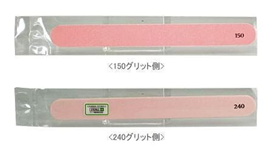 貝殻スケルトン攻撃ビューティーネイラー 滅菌エメリー ディスポーザブル 240/150 100本入り MED-1