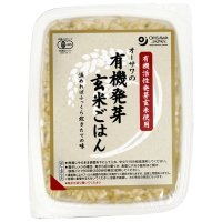 有機活性発芽玄米ごはん 160g×20個セット