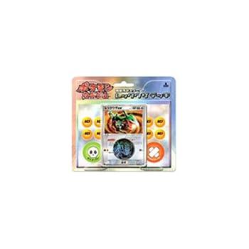ポケモンカードゲーム 構築済スターター レックウザデッキ