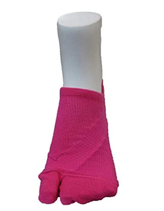 利用可能寄り添うリーフレットさとう式 フレクサーソックス アンクル ピンク (L)