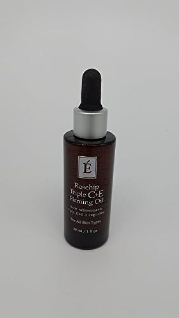 コーデリアマスタード強盗エミネンス Rosehip Triple C+E Firming Oil 30ml/1oz並行輸入品
