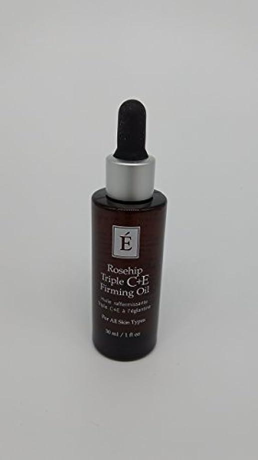 花嫁正確王族エミネンス Rosehip Triple C+E Firming Oil 30ml/1oz並行輸入品