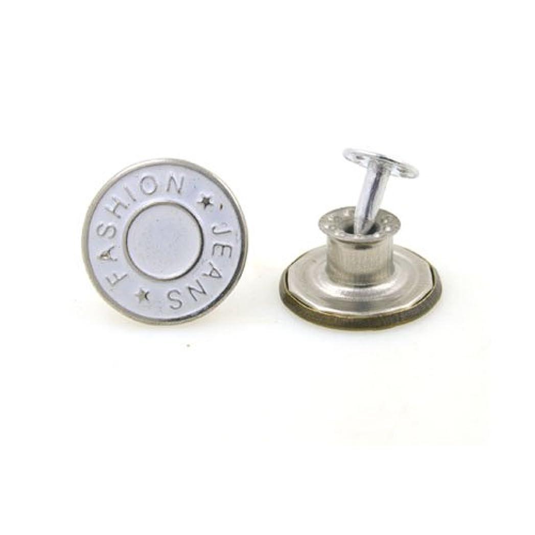 バランスのとれたハブブ課すJicorzo - 10sets /服accseeories手作り[タイプ2]を縫製衣服のズボンのためにたくさんの17ミリメートルのブロンズファッション金属ジーンズボタンシャンクボタン