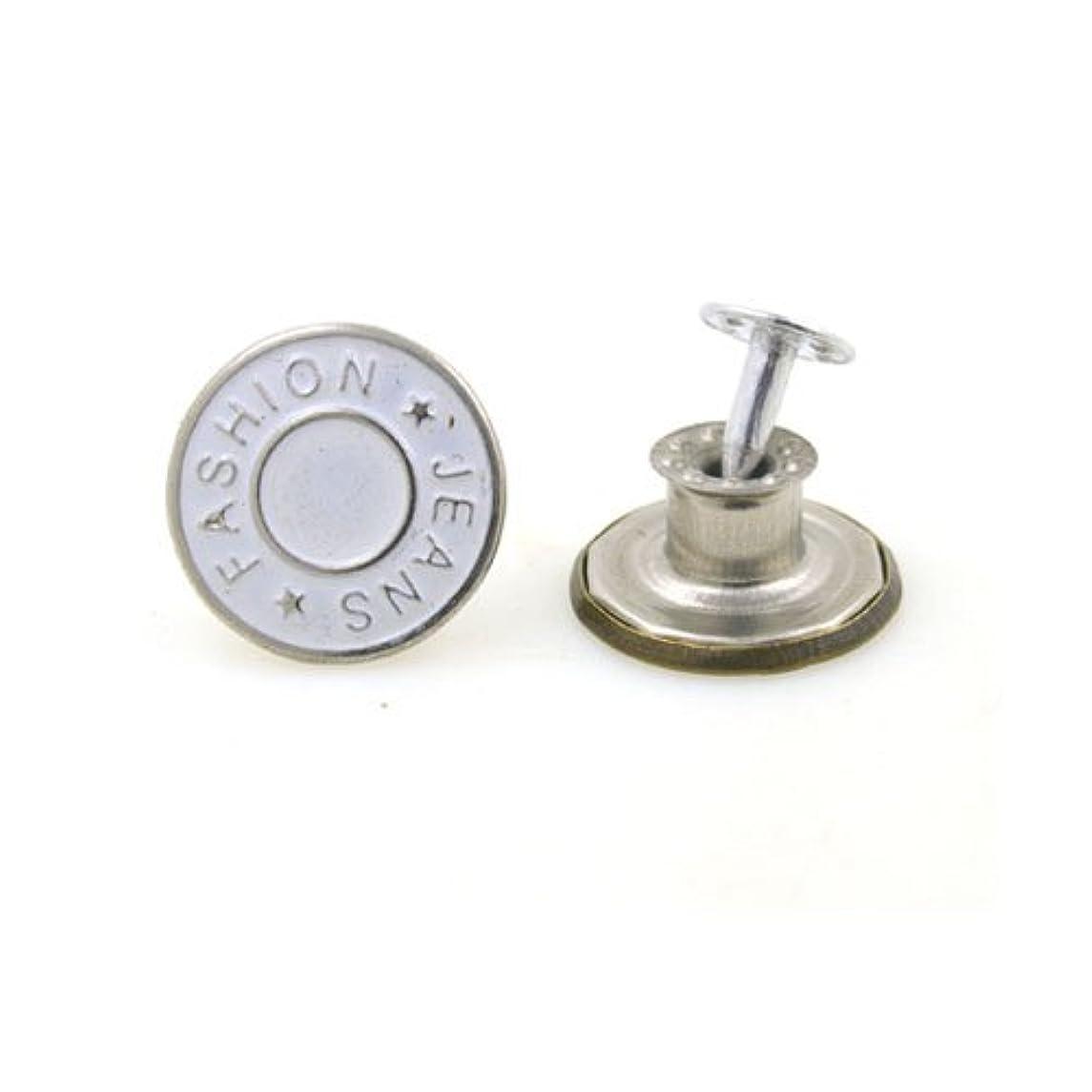 夜明け取り組む名目上のJicorzo - 10sets /服accseeories手作り[タイプ2]を縫製衣服のズボンのためにたくさんの17ミリメートルのブロンズファッション金属ジーンズボタンシャンクボタン