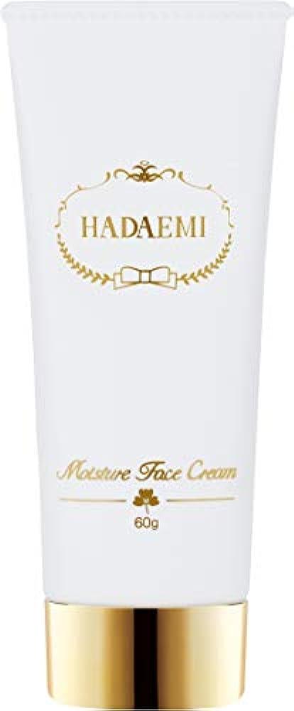 足裁判所滑り台HADAEMI 保湿 フェイス クリーム ハイキープモイスト 中性 日本製 60g 高保湿 無香料