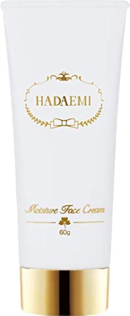 アイデア密度取り壊すHADAEMI 保湿 フェイス クリーム ハイキープモイスト 中性 日本製 60g 高保湿 無香料