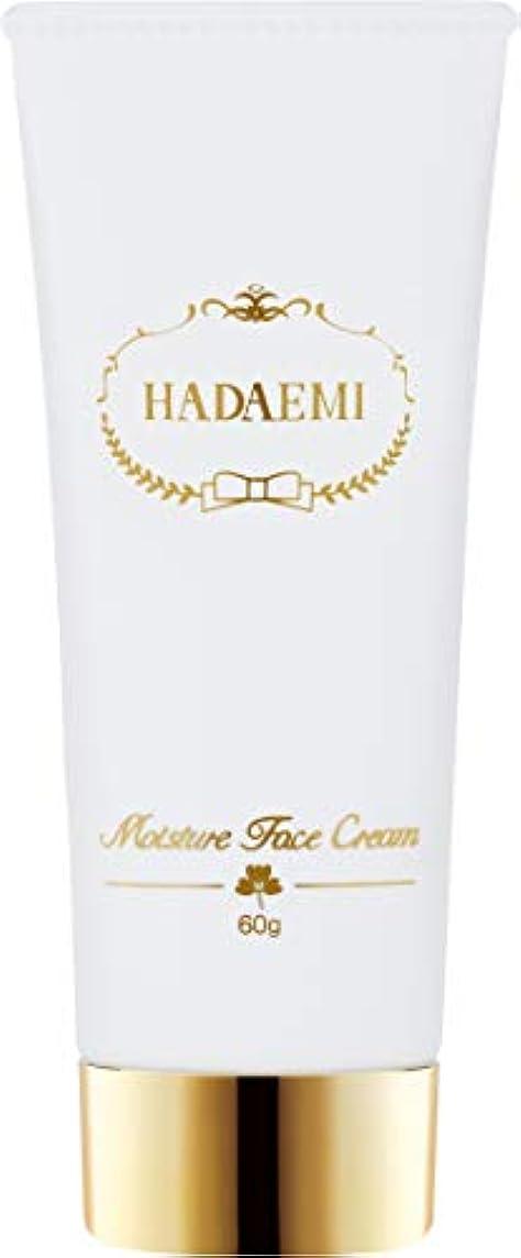 社会降伏ソーダ水HADAEMI 保湿 フェイス クリーム ハイキープモイスト 中性 日本製 60g 高保湿 無香料