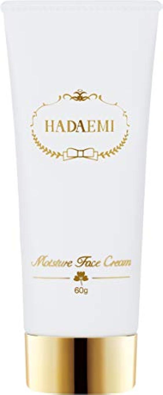 リング意志に反するクラックHADAEMI 保湿 フェイス クリーム ハイキープモイスト 中性 日本製 60g 高保湿 無香料