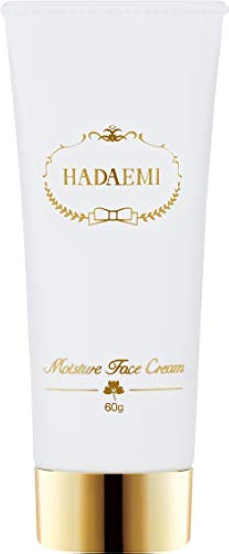 お嬢側面恒久的HADAEMI 保湿 フェイス クリーム ハイキープモイスト 中性 日本製 60g 高保湿 無香料
