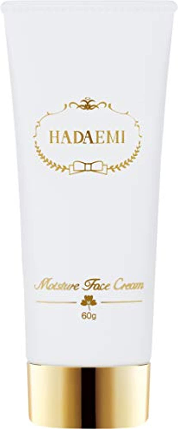 意気消沈した書く復活するHADAEMI 保湿 フェイス クリーム ハイキープモイスト 中性 日本製 60g 高保湿 無香料
