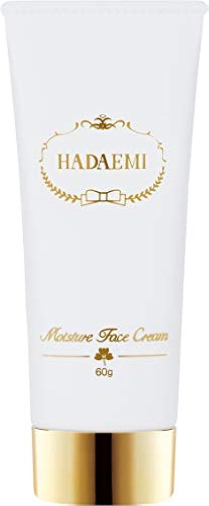 アウター紳士宣言するHADAEMI 保湿 フェイス クリーム ハイキープモイスト 中性 日本製 60g 高保湿 無香料