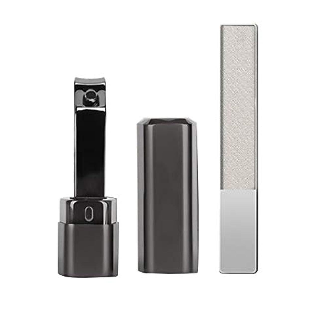 の配列ハーフ電気口紅のような形爪切りセット収納ケース付き 毎日の出張や旅行に適しています、ブラック