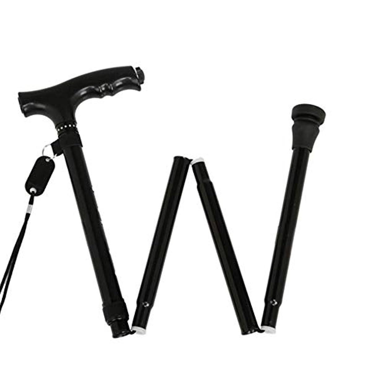 在庫ほとんどない若者歩く杖 人間工学的のハンドルが付いている折り畳み式の杖5調節可能な高さのレベル、男性女性のための杖歩行者滑り止めベースが付いている年配の移動性の杖 (Color : 黒)