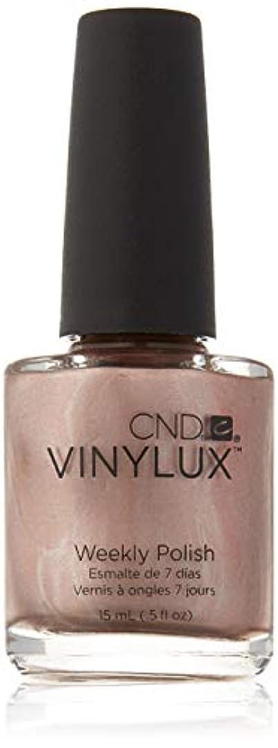 言語学調整する薄暗いCND Vinylux Nail Polish - Fall 2017 Glacial Illusion Collection - Radiant Chill - 0.5oz / 15ml