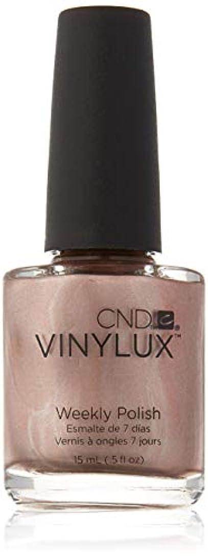 業界コンテンツチャレンジCND Vinylux Nail Polish - Fall 2017 Glacial Illusion Collection - Radiant Chill - 0.5oz / 15ml