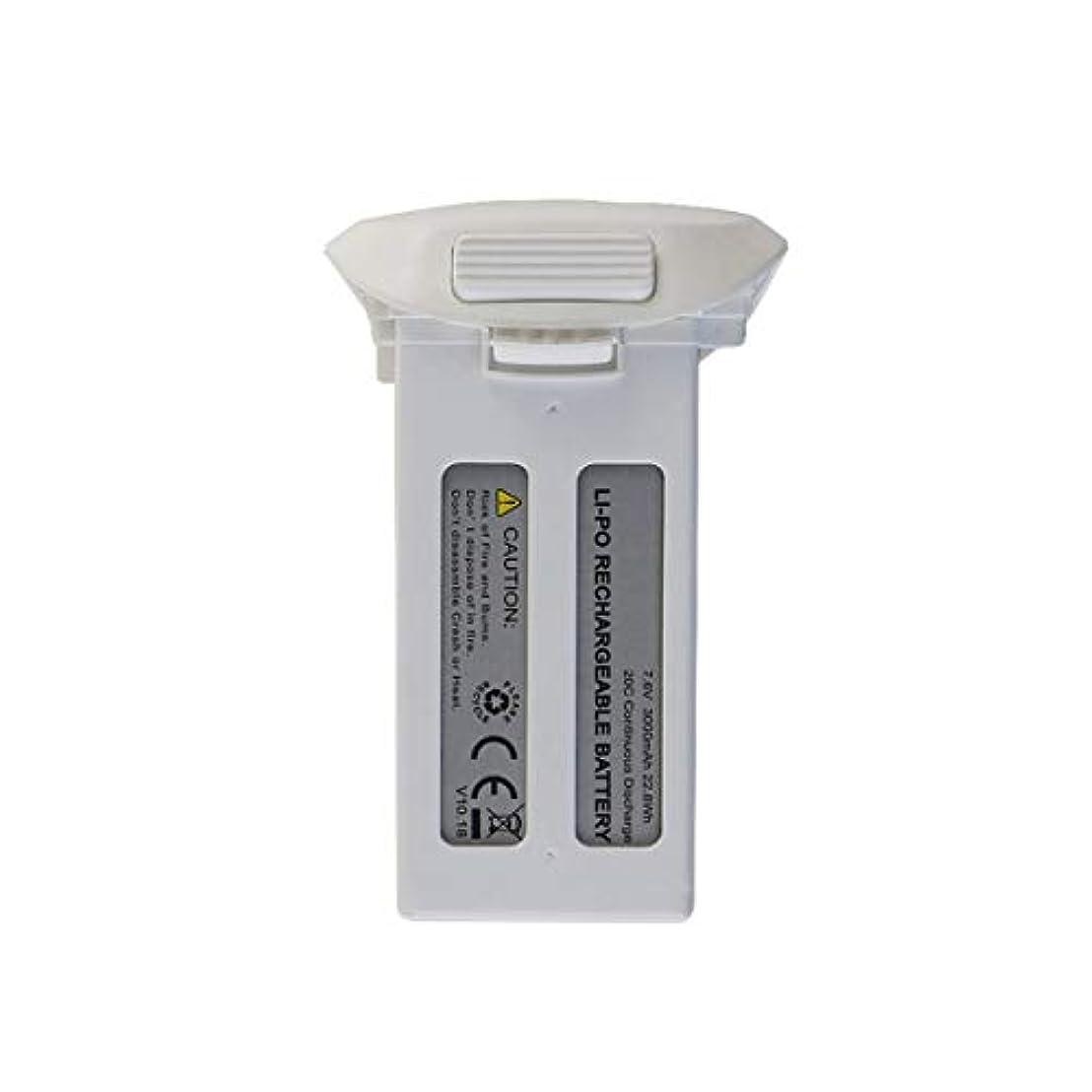 とは異なり完全に乾くひばりRC Li-Battery 7.4V 3000mAh 25Cリチウムバッテリー充電式バッテリーJJR / C X6 RCドローンRCおもちゃRCドローンスペアパーツホワイト