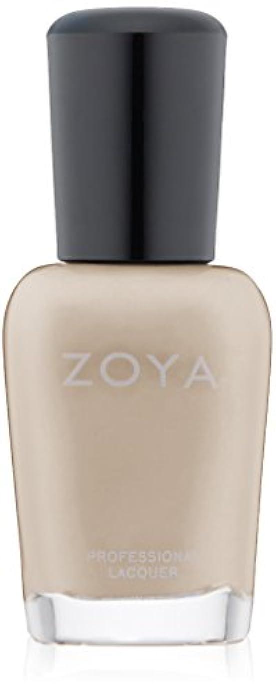 ZOYA ゾーヤ ネイルカラー ZP586 FARAH ファラ 15ml  カーキベージュ マット 爪にやさしいネイルラッカーマニキュア