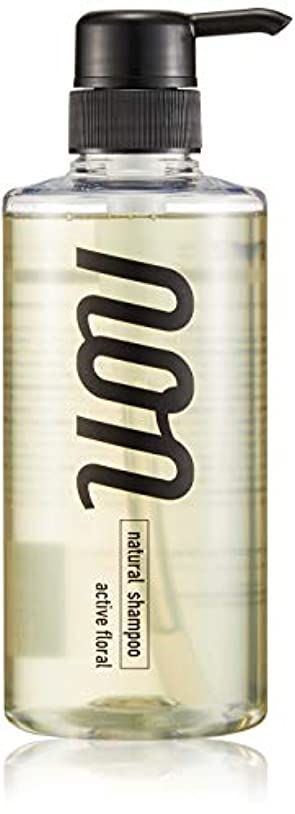 ヒューム予知ペルメルNON ナチュラル シャンプー アクティブ フローラル の香り コラーゲン ヒアルロン酸 ケラチン 高配合 490? ポンプシャンプー